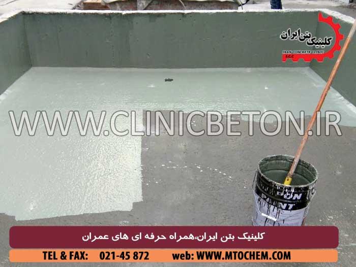 انجام عملیات آب بندی سازه های بتنی