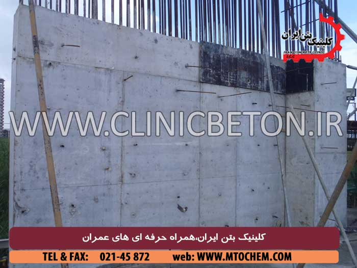 ضوابط آرماتور بندی دیوار برشی